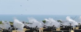 Taiwan Military Exercises