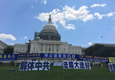 Falun Gong protest