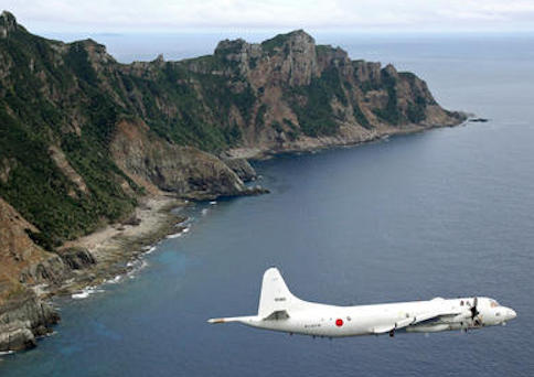 Japanese surveillance plane