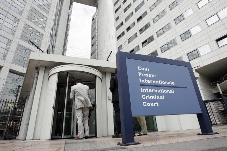 People enter the International Criminal